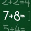 Arithmetic Challenge game