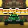 Plunder Squad game