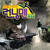Running Man Psy Gangnam game